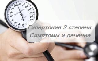 a hipertónia megközelítő kezelési rendje