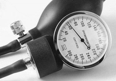 magas vérnyomás és mudrák gyermekek magas vérnyomásának sürgősségi ellátása
