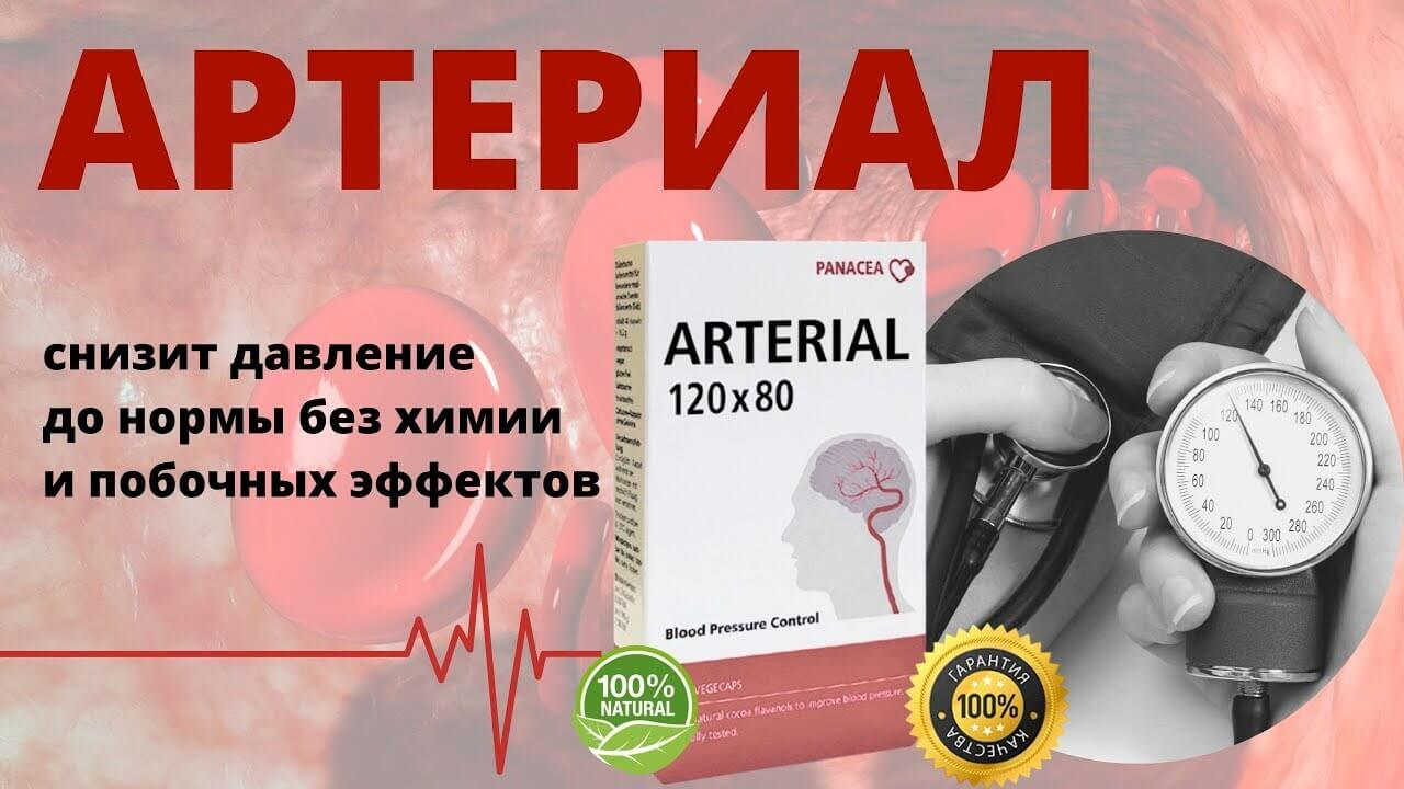 hipertóniával szédülést okozhat vazomotoros hipertónia