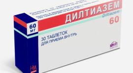 milyen napszakban szedjen gyógyszert magas vérnyomás ellen a hipertónia osteochondrosisának okai