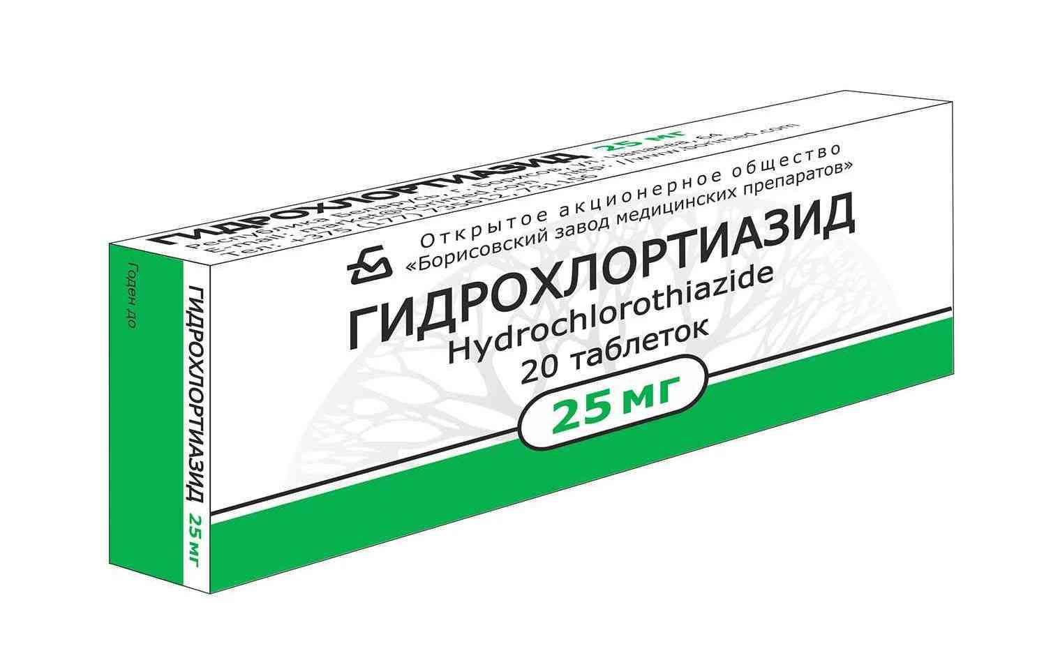 Hypertonia vesebetegség