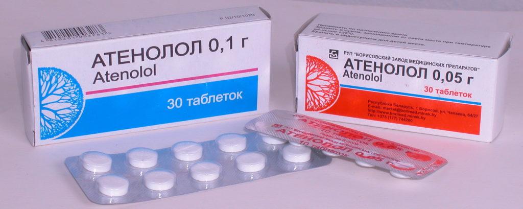 vérnyomáscsökkentő gyogyszerek nevei