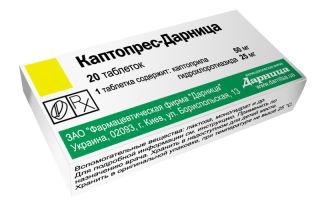 1 fokos magas vérnyomás gyógyszer magas vérnyomás milyen meridián